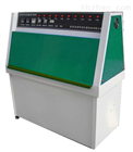LTAO-11紫外光耐氣候試驗箱