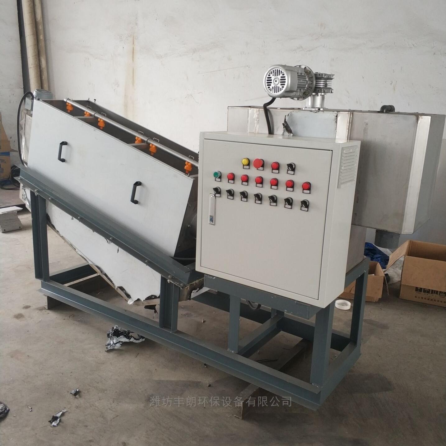 高功效不锈钢材质叠螺污泥压滤机设备厂家