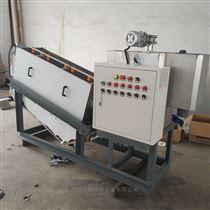 FL-HB-DL高功效不锈钢材质叠螺污泥压滤机设备厂家