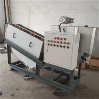 FL-HB-DL不卡机高效叠螺污泥压滤机设备厂家