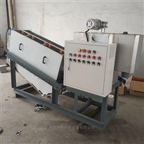 FL-HB-YL小型防爆卧式螺旋压滤机设备厂家