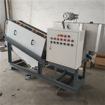 FL-HB-200高效叠螺污泥压滤机设备厂家
