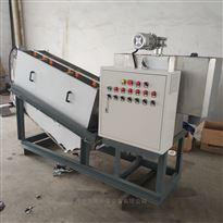 FL-HB-300不锈钢高效叠螺污泥压滤机供应商