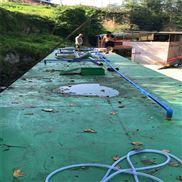 新農村一體化污水處理設備