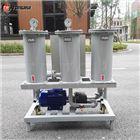 46号抗磨液压油小型过滤机YL-50Z