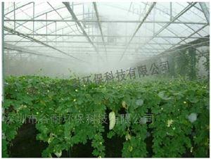 食用菌加湿/蔬菜苗圃加湿