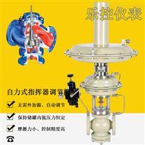 超纯水氮封装置阀
