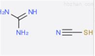 593-84-0硫氰酸胍