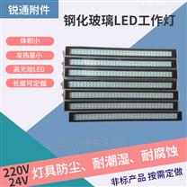 LED方形工作灯厂家报价