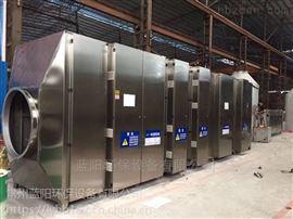 可定制垃圾中转站废气处理设备