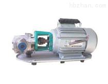 WCB型齿轮油泵