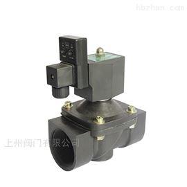SZV11-4系列定时自动排水塑料电磁阀