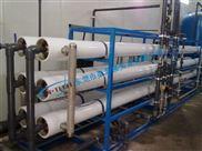全自动反渗透设备 医药化工超滤净水设备