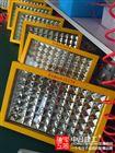 加油站LED防爆燈有什么要求?