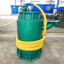 矿用隔爆潜水泵 污水泵 排沙电泵
