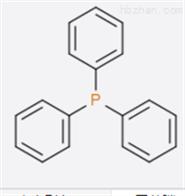 603-35-0三苯基膦