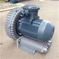 RB-055防酸防碱防腐蚀高压风机