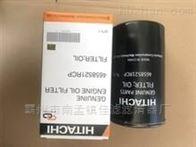 适用于日立200-3-6挖掘机滤芯4658521