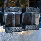 临沂50kg铸铁砝码,销售M1级50公斤砝码价格