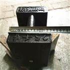 乌鲁木齐砝码工厂销售50公斤锁形标准砝码