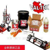(40-70)气动注脂机沃泰斯 val-tex 价格