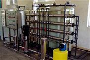 5吨反渗透水处理设备