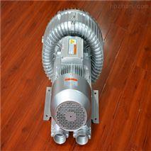 全自动超声波清洗机专用高压鼓风机