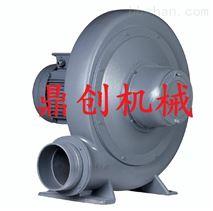 DX-020透浦式鼓風機
