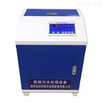 臭氧消毒污水处理设备器价格
