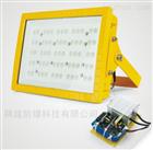 ZBD109防爆灯60w  LED防爆平台灯光照度