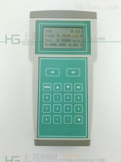 上海手持式超聲波流量計
