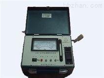 三环牌智能粮食水分测定仪-LSKC-4B