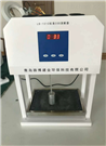 標準COD水質測定消解儀LB-101C