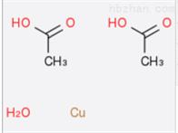 604-69-3乙酸铜(II)单水合物