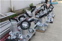 混合池污水搅拌机QJB1.5/6-260/3-980