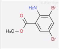 606-00-83,5-二溴邻氨基ben甲酸甲酯