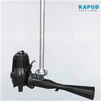 喇叭形的扩散管_潜水射流曝气器QSB7.5