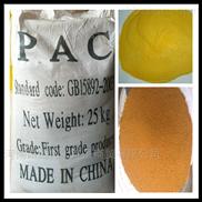 水生态修复处理混凝剂PAC