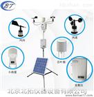 BT-QX小型自动气象站