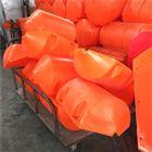供应塑料隔离浮体 两半式拦污浮体 耐酸碱
