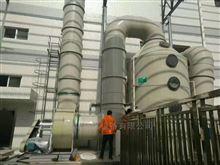 玻璃钢废气处理设备