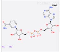606-68-8还原型辅酶I
