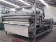 带式压滤机厂家直销 污水处理设备 价格优惠