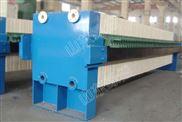汙水廠處理betway必威手機版官網 板框壓濾機廠家 堅固耐用