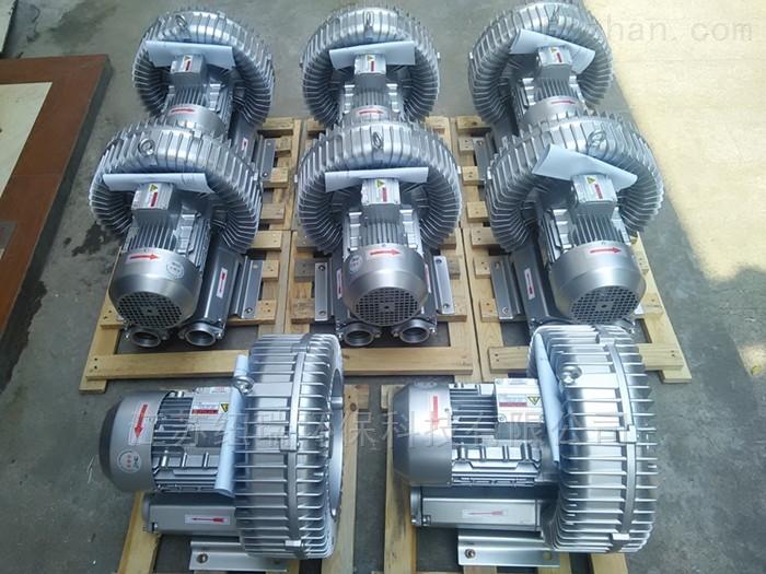 5.5KW雙段式高壓旋渦氣泵