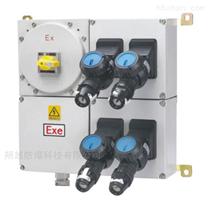 中山BXK防爆插座箱供应IIAIIC环境防爆箱