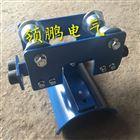 HC861 HC874型工字钢滑车 电缆滑车