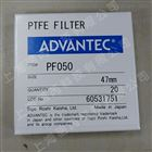 ADVANTEC空气PM2.5采样PTFE膜特氟龙膜