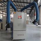 hc-20190725现货供应节能环保单臂焊烟除尘器