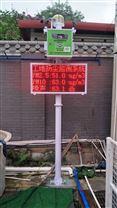河南扬尘监测设备|PM2.5在线监测仪